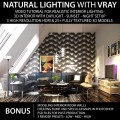 Natural Lighting with Vray